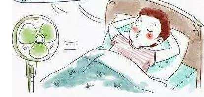 睡觉开风扇易引起过敏